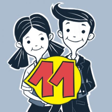 Логото за Група на 11 клас